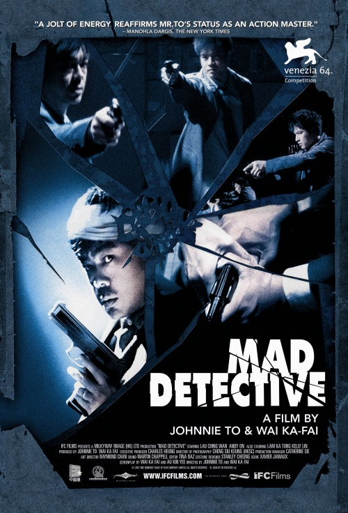 Mad Detective poster 07 big